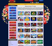 Слоты онлайн Украина на реальные деньги и бесплатно без регистрации и смс (демо) в казино 🔥 Играть в игровые автоматы - видеослоты на гривны, рубли, тенге и выигрывать 💰 - просто!