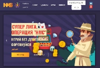 - 5 видов турниров в No Money Slots
