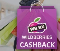 Реклама - В 2020 Wildberries увеличила свои рекламные расходы на 63%