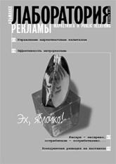 Журнал о интернет рекламе поведенческие факторы на сайт Дзержинский