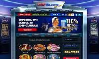 Игровой зал казино GMS Deluxe