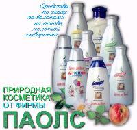 Российским производителям косметики необходимы инновации