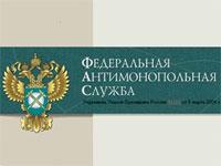 Федеральная антимонопольная служба (ФАС) России подозревает компании Bork Electronic, Vinzer Corporation и Vitesse...