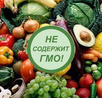 Можно ли в Запорожской области проверить продукты на содержание генетически модифицированных организмов?