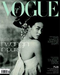 Vogue перешел на чернокожих моделей