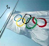 летняя олимпиада число