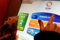 Новости компаний - 35 млн рублей хочет заработать qiwi