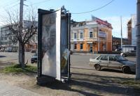 Реклама в регионах - На 99 рекламных конструкций меньше