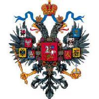 Однажды... - 157 лет вспять утвержден герб России в виде двуглавого орла