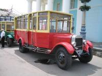 Однажды... - 92 возраст назад в Москве открылось автобусное движение