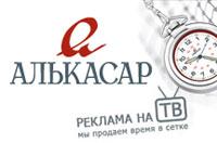 """Реклама на радио и ТВ - """"Алькасар"""" получил достоинство продажи рекламы"""