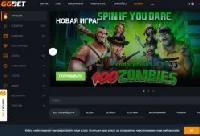 Онлайн-казино GGBet