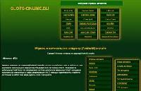 Slots-online