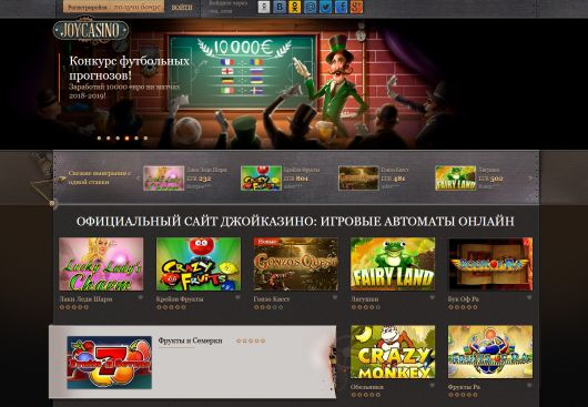 Турниры online casino real money paypal no deposit