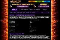 Онлайн-казино Азино777