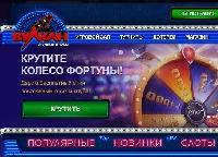 Игровые автоматы на деньги в Вулкан онлайн